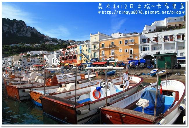 義大利-卡布里島244.JPG
