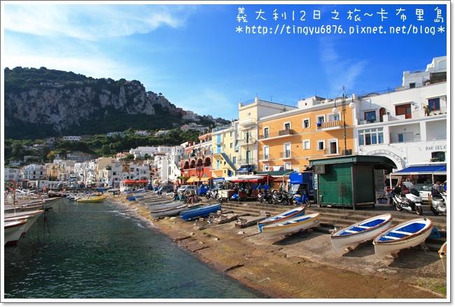 義大利-卡布里島245.JPG