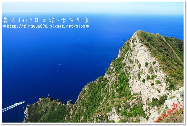 義大利-卡布里島293.JPG