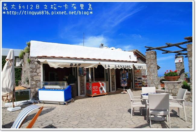 義大利-卡布里島304.JPG