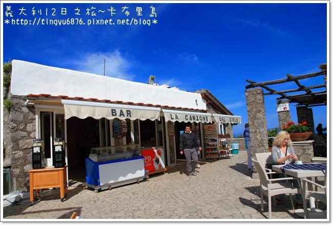 義大利-卡布里島307.JPG