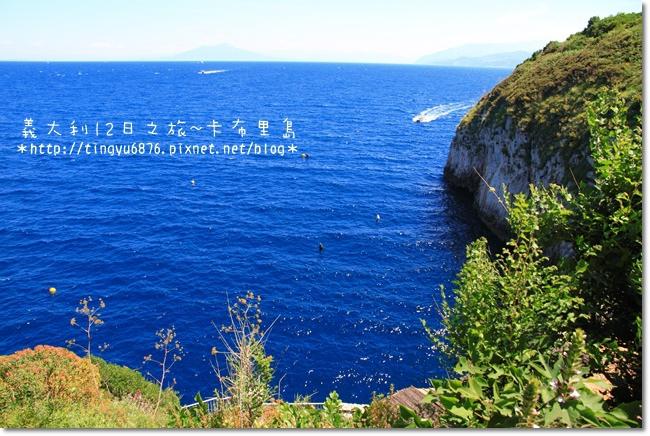 義大利-卡布里島320.JPG