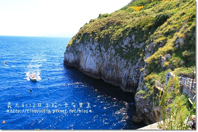 義大利-卡布里島321.JPG