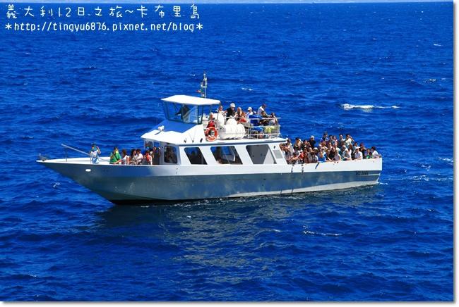 義大利-卡布里島331.JPG