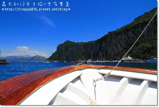 義大利-卡布里島353.JPG