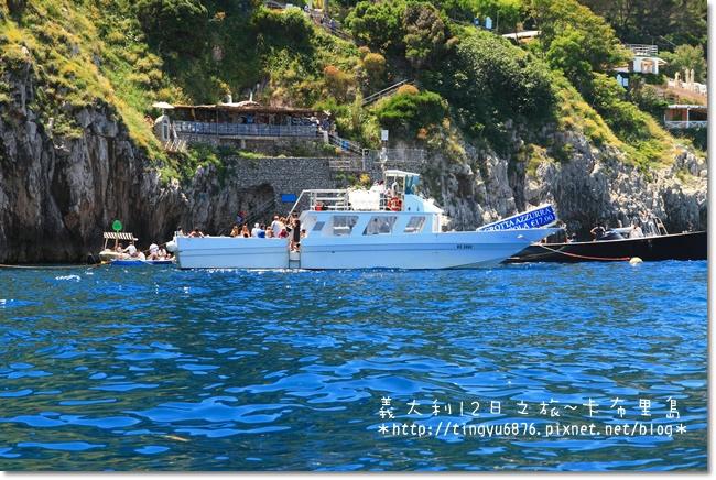 義大利-卡布里島364.JPG