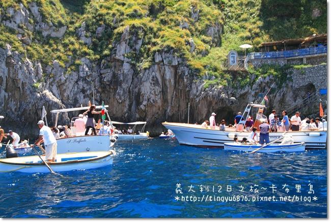 義大利-卡布里島368.JPG