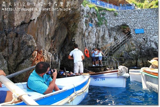 義大利-卡布里島389.JPG