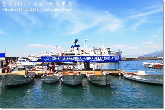 義大利-卡布里島416.JPG