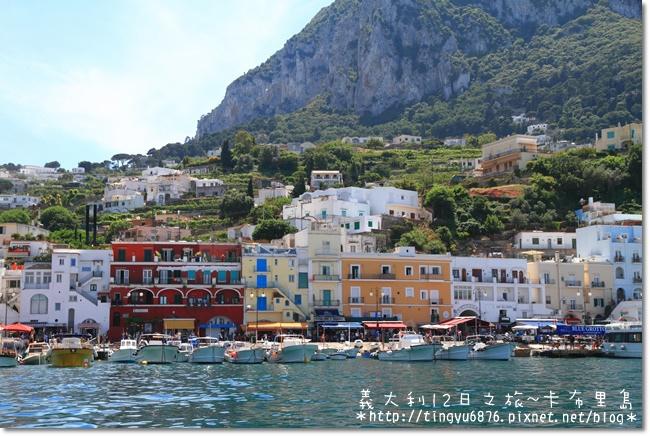 義大利-卡布里島415.JPG