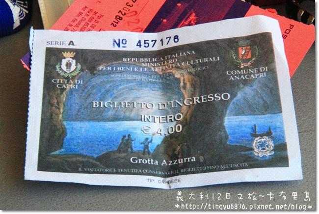 義大利-卡布里島426.JPG