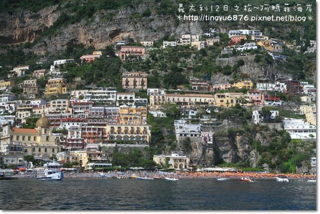 義大利-阿瑪菲海岸03.JPG