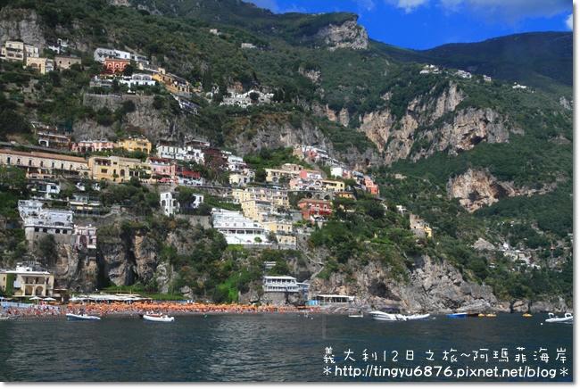 義大利-阿瑪菲海岸05.JPG