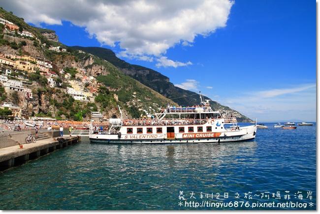 義大利-阿瑪菲海岸11.JPG