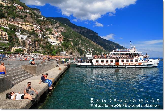義大利-阿瑪菲海岸14.JPG