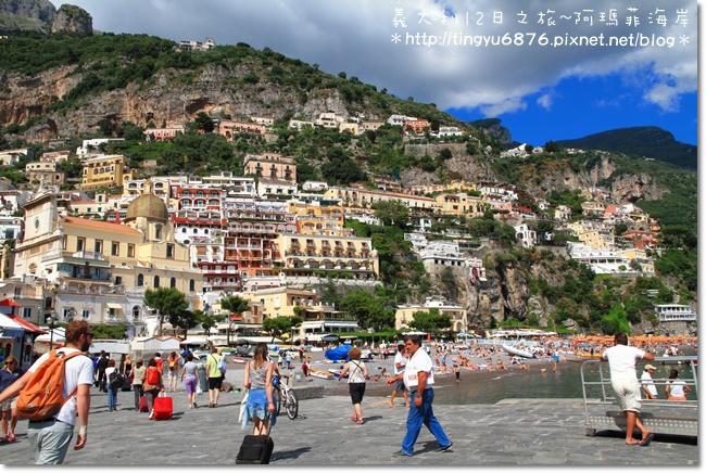義大利-阿瑪菲海岸15.JPG