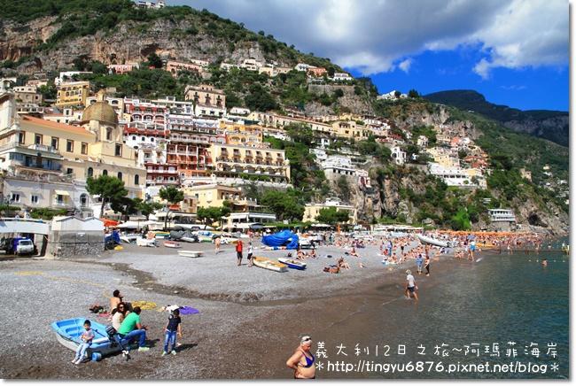 義大利-阿瑪菲海岸16.JPG