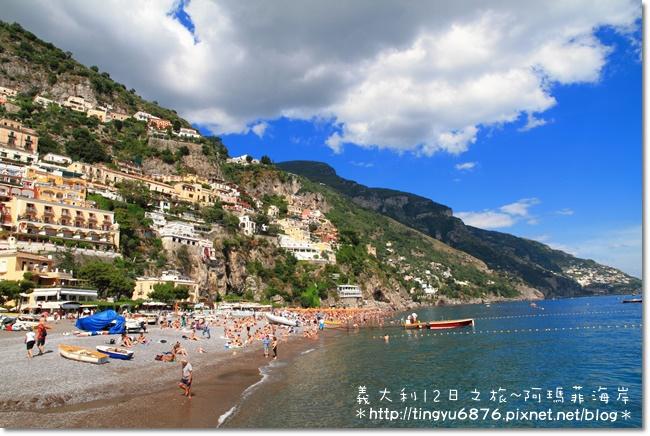 義大利-阿瑪菲海岸17.JPG