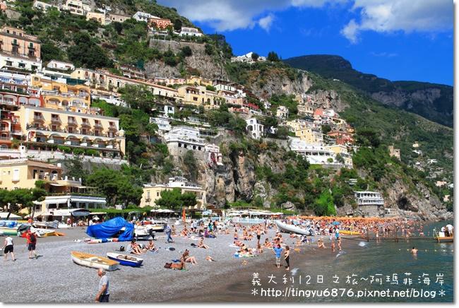 義大利-阿瑪菲海岸18.JPG