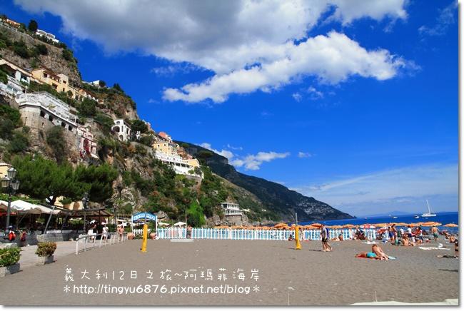 義大利-阿瑪菲海岸23.JPG