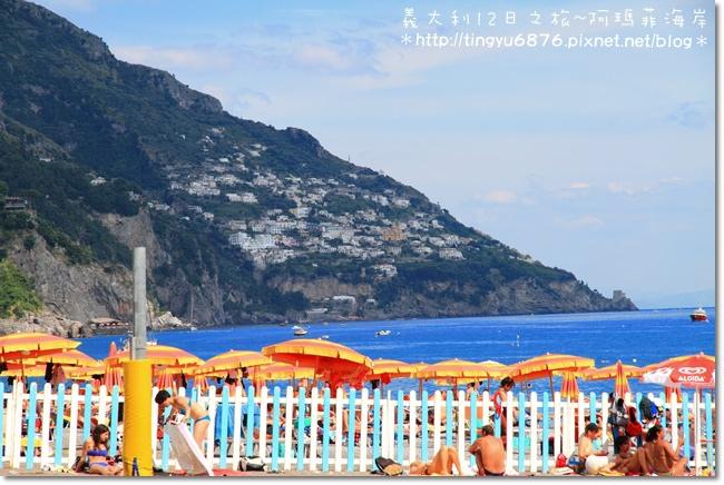 義大利-阿瑪菲海岸25.JPG