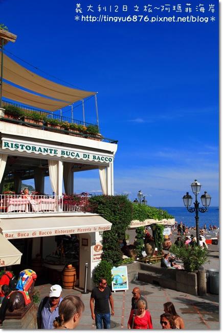 義大利-阿瑪菲海岸34.JPG