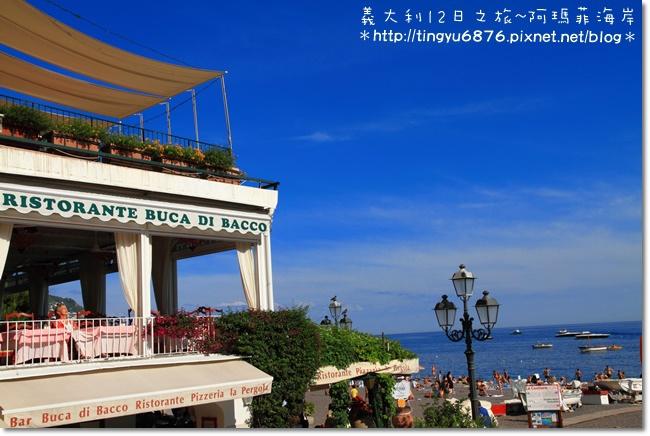 義大利-阿瑪菲海岸35.JPG