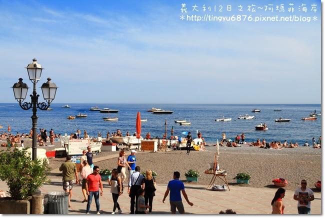 義大利-阿瑪菲海岸36.JPG