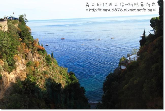義大利-阿瑪菲海岸39.JPG