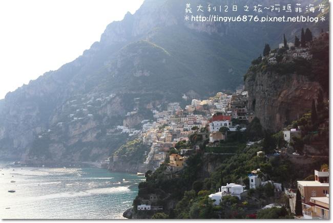 義大利-阿瑪菲海岸41.JPG