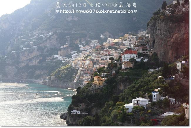 義大利-阿瑪菲海岸43.JPG