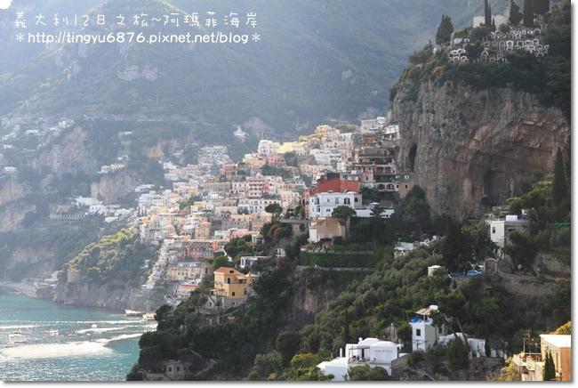 義大利-阿瑪菲海岸45.JPG