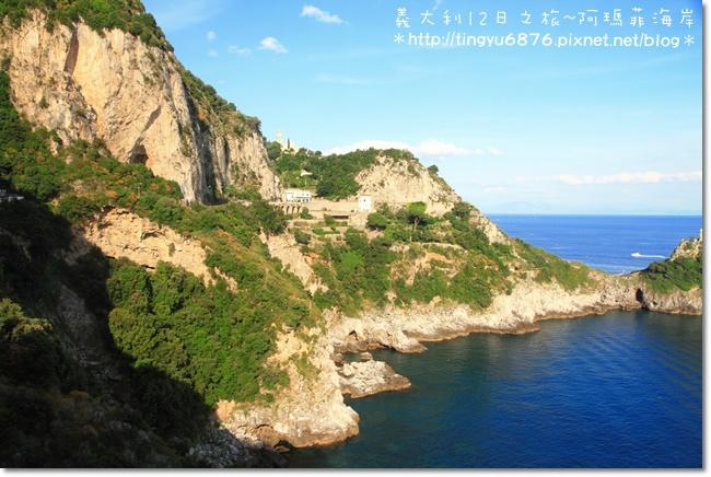 義大利-阿瑪菲海岸58.JPG