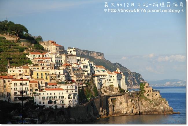 義大利-阿瑪菲海岸61.JPG