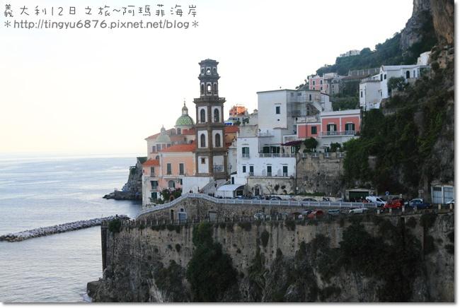 義大利-阿瑪菲海岸68.JPG