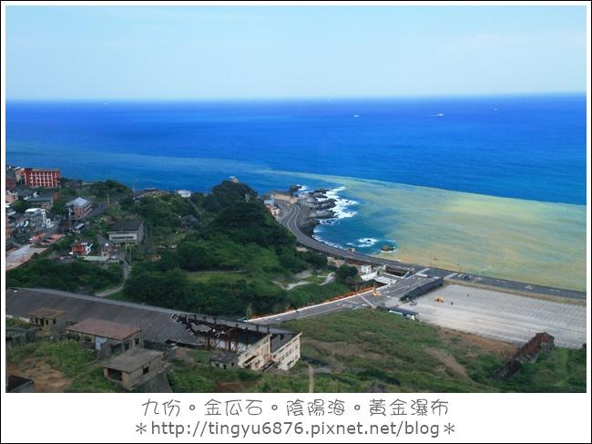 陰陽海25.JPG