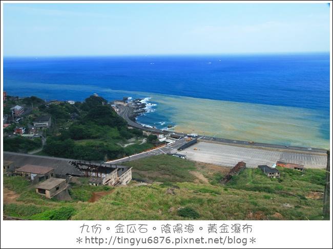陰陽海28.JPG