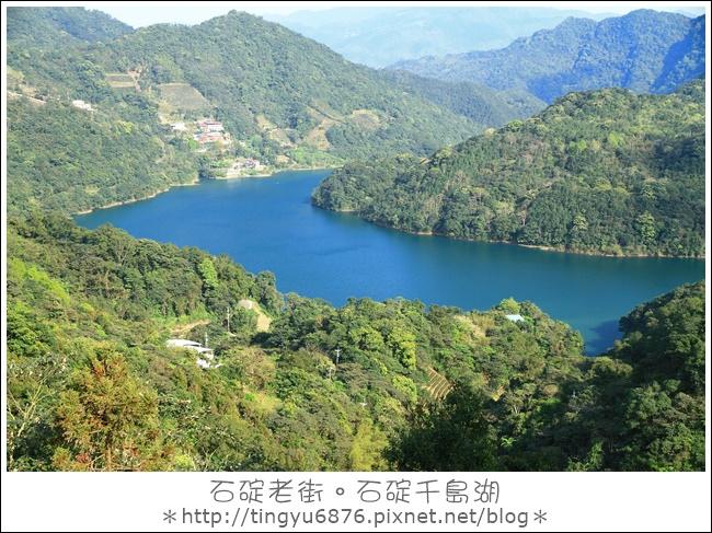 石碇千島湖13.JPG
