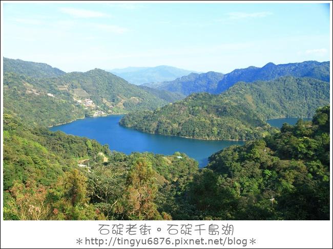 石碇千島湖15.JPG