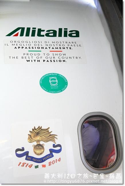 義大利-巴里15.JPG