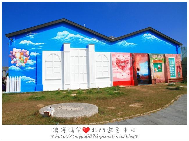 北門微旅行06.JPG