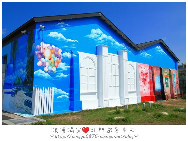 北門微旅行07.JPG