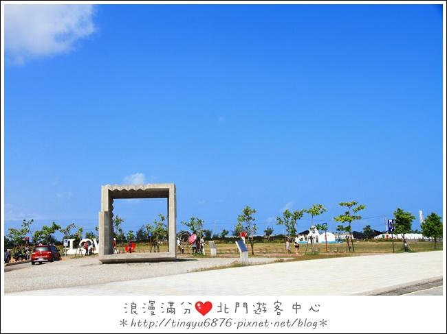 北門微旅行08.JPG