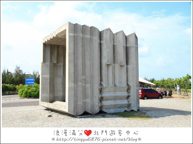 北門微旅行13.JPG