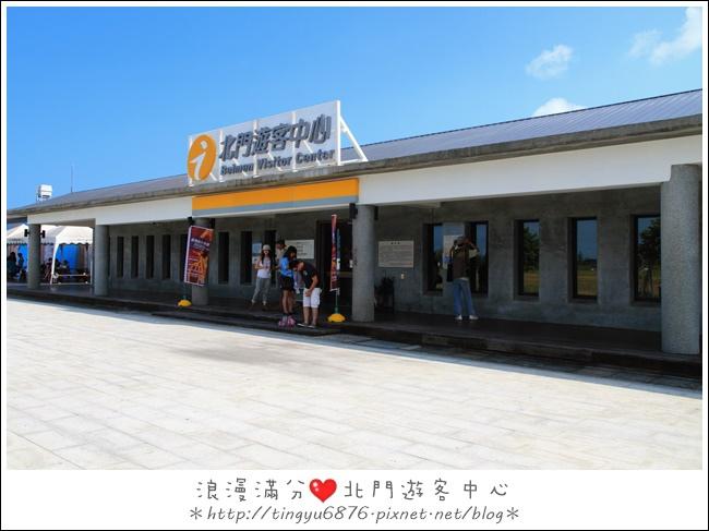 北門微旅行14.JPG
