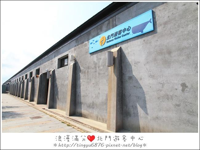 北門微旅行46.JPG