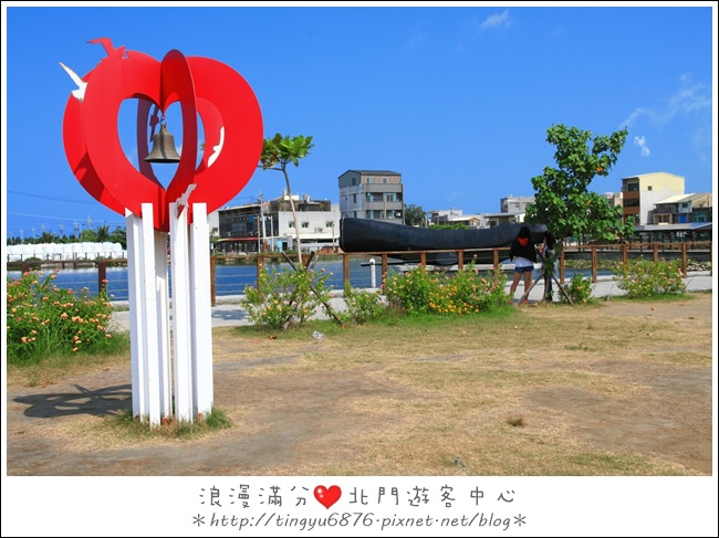 北門微旅行72.JPG