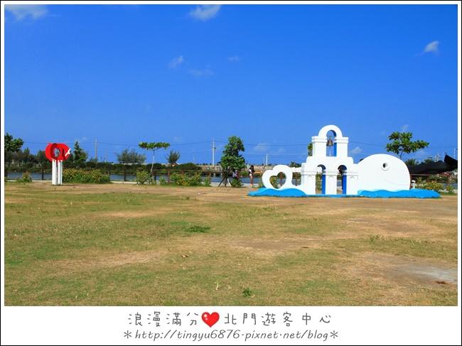 北門微旅行73.JPG
