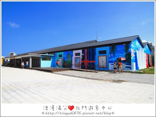 北門微旅行99.JPG