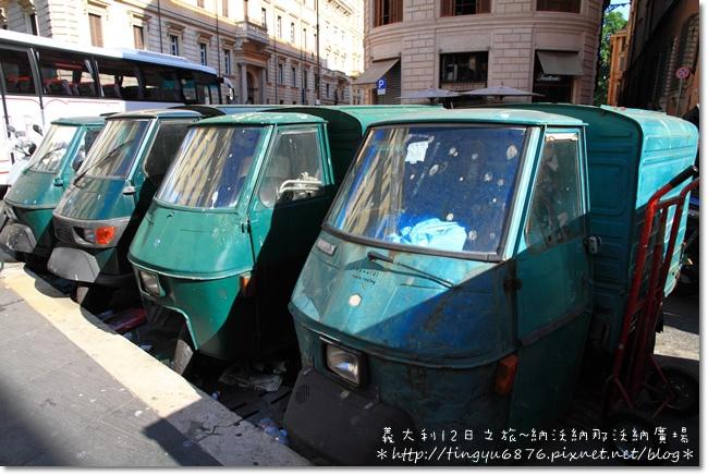 義大利-羅馬212.JPG